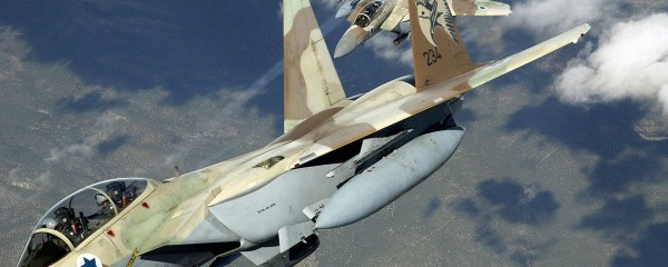 Surprise Israeli Military Drill Practices Shooting Down US Fighter Planes