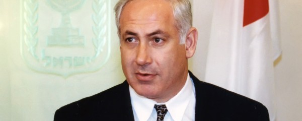 Netanyahu Holds Emergency Cabinet Meeting on Playboy's Recent Decision to Drop Nude Spreads