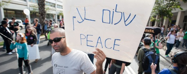 Leftist Embarks on Tel Aviv-to-Tehran Peace March, Arrives in Six Pieces