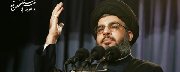 "Following Arab League Terrorist Designation, Hezbollah to Overhaul Image for Wider ""Terror Appeal"""
