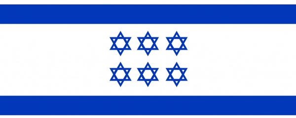 "On Holocaust Day, Israel Announces 5 Stars to Be Added to Flag so ""World Never Forgets"""