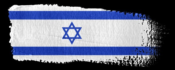 """UN Commission Finds Jews to Be """"Only Ethnic Group That Doesn't Really Belong Anywhere"""""""