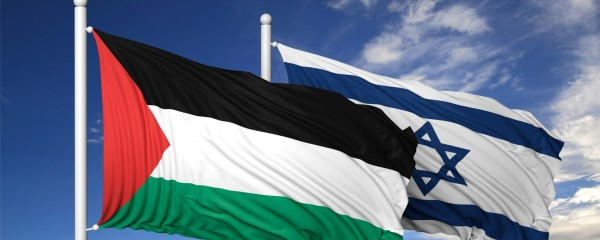 Israel to Give Palestinians Voting Rights, Establish 'Electoral College'