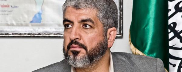 "New Hamas Charter Just the Lyrics to ""Imagine"""