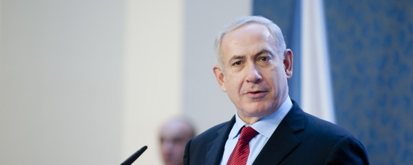 Netanyahu Gets Rid of Guy Who Names Military Operations