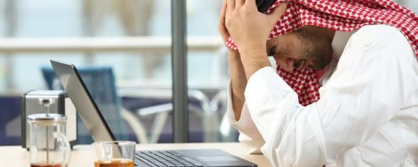 "Horny Saudi Teens Blame Staffers for ""Liking"" Porn on Twitter"