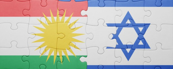 Following Netanyahu's Support for Kurds, Palestine Renames Itself 'Kurdistan II'