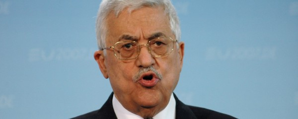 Palestinian Authority Launches GoFundMe after US Aid Cuts