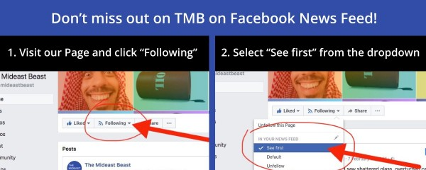 "Fight the Power: Help TMB Overcome Facebook's ""Screw You"" Update to News Feeds"