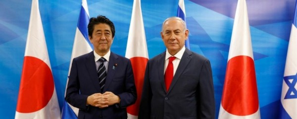 'And I'm Still Pissed About that Shoe,' Japanese PM Tells Israel