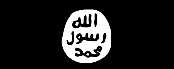 Man Who Designed ISIS Flag Finally Fired for Shitty Circle Drawing