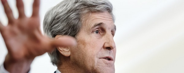 Kerry to Help Iran Build Nuclear Weapon Through 'Shadow Enrichment'