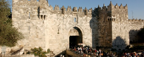 Jerusalem's Damascus Gate Renamed Following Cultural Appropriation Row