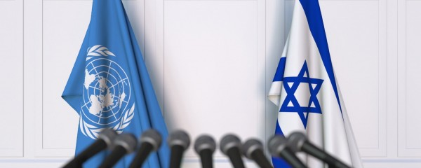 UN Condemns Israel For Fallout at Korea Summit Yet to Even Happen
