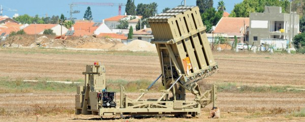Hamas Ends Space Programme After Iron Dome Intercepts Rockets