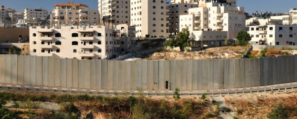 Israeli-Palestinian Consortium to Sell Trump Wall