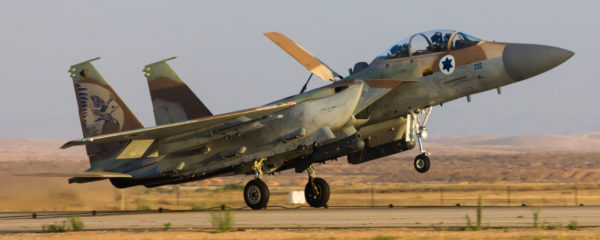Israeli Air Force Confident That THESE Airstrikes Will Finally Teach Hamas a Lesson