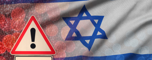 Israeli Government To Allow Coronavirus Into Country; Less Annoying Than Ariel Gold