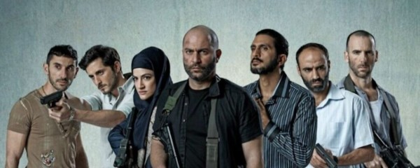 BDS: 'Fine, You Can Watch Fauda'