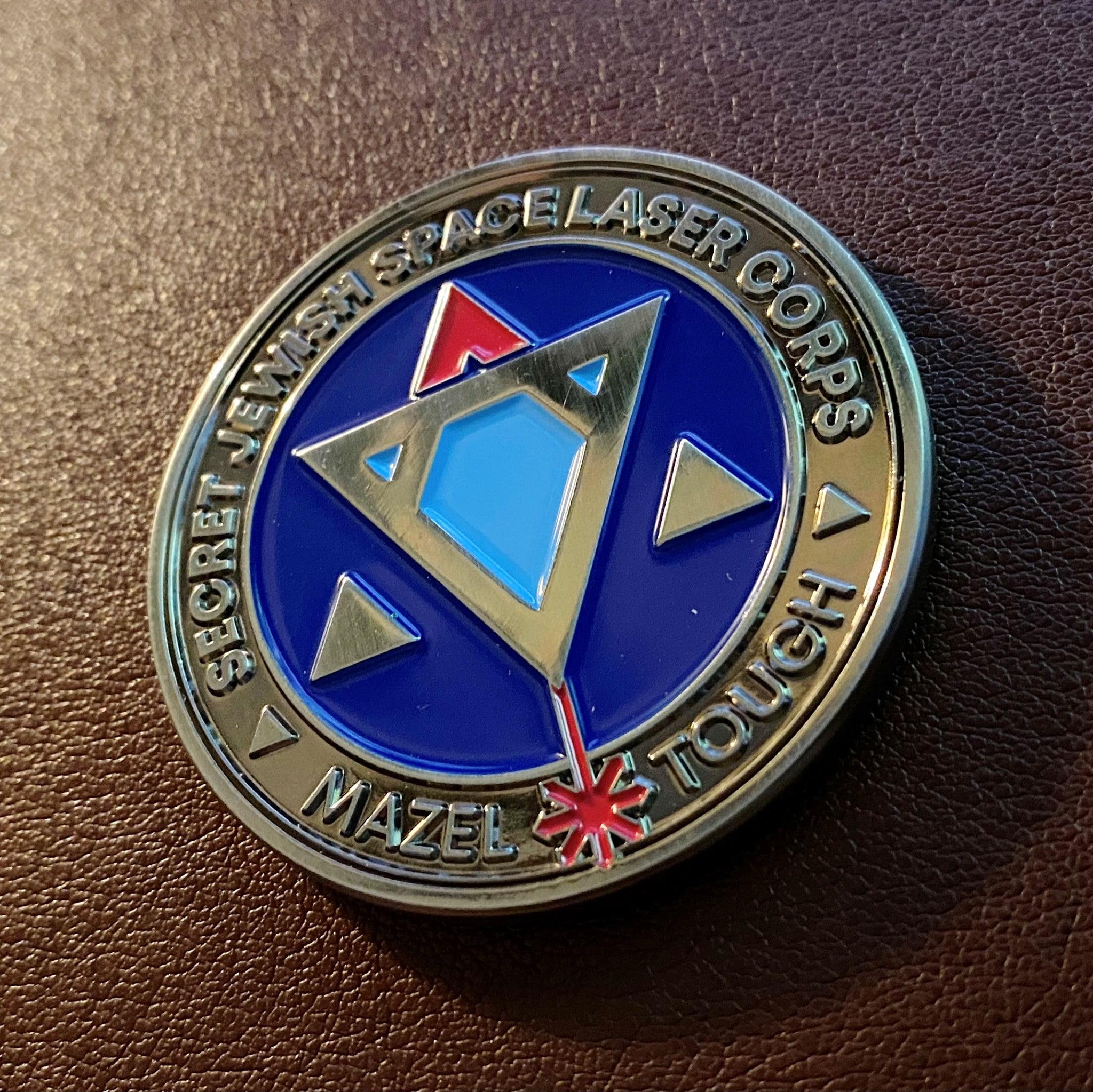 """""""Secret Jewish Space Laser"""" Merch – by Dissent Pins"""