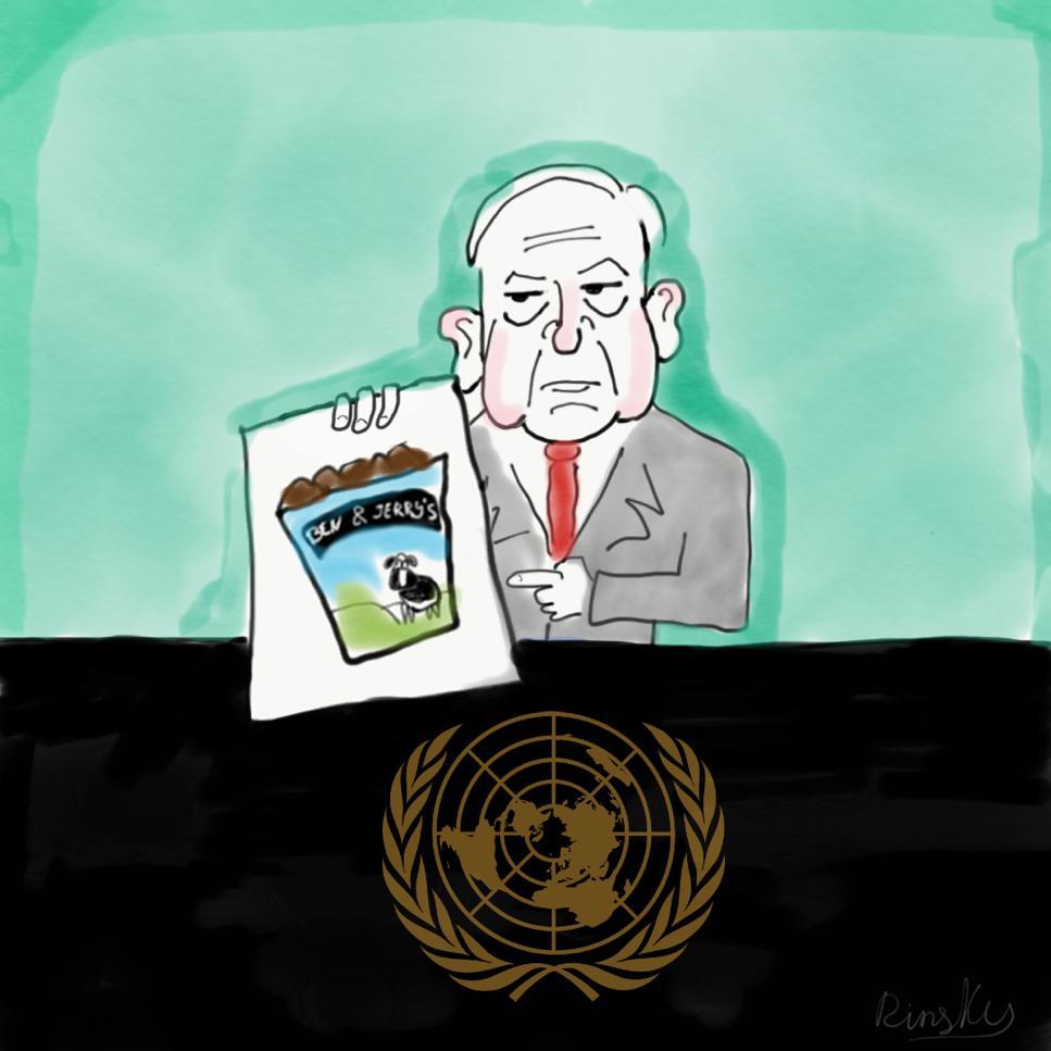 Netanyahu Urges Strike on Ben & Jerry's Dairy Enrichment Plant