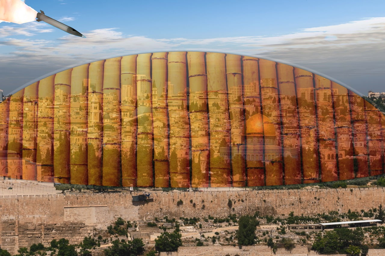 """AOC Proposes Funding Recycled """"Bamboo Dome"""" for Israel"""