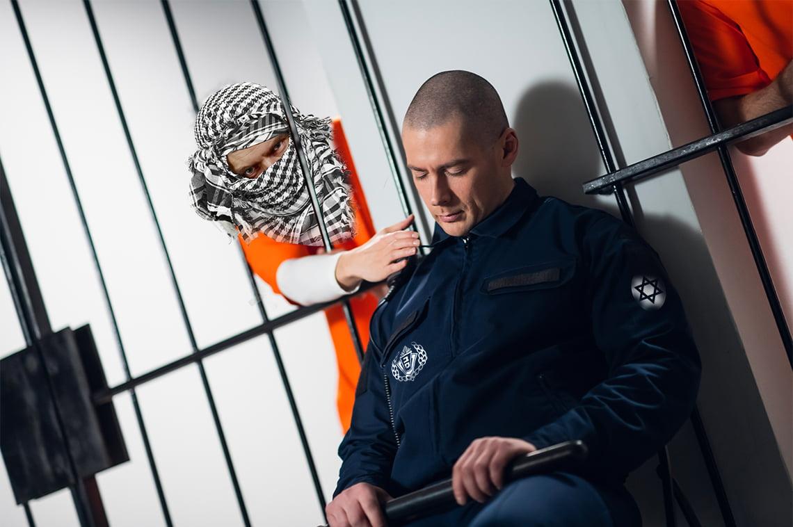 Israel Regrets Hiring Jeffrey Epstein's Prison Guards